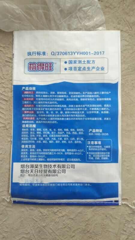 职业酸性土壤改良剂推荐厂家,酸性土壤改良剂
