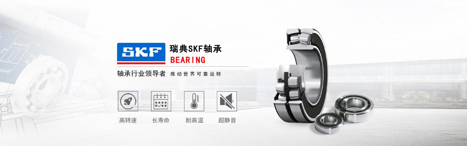 上海兴志实业有限公司