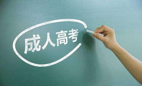 广平专业成人教育价格 诚信服务 尚程供应
