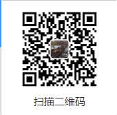 雲南貿軒商貿有限公司