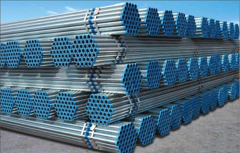 云南熱鍍鋅管批發13888426708 云南貿軒商貿供應