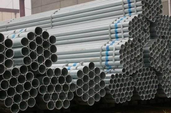 昆明熱鍍鋅管批發市場 云南貿軒商貿供應