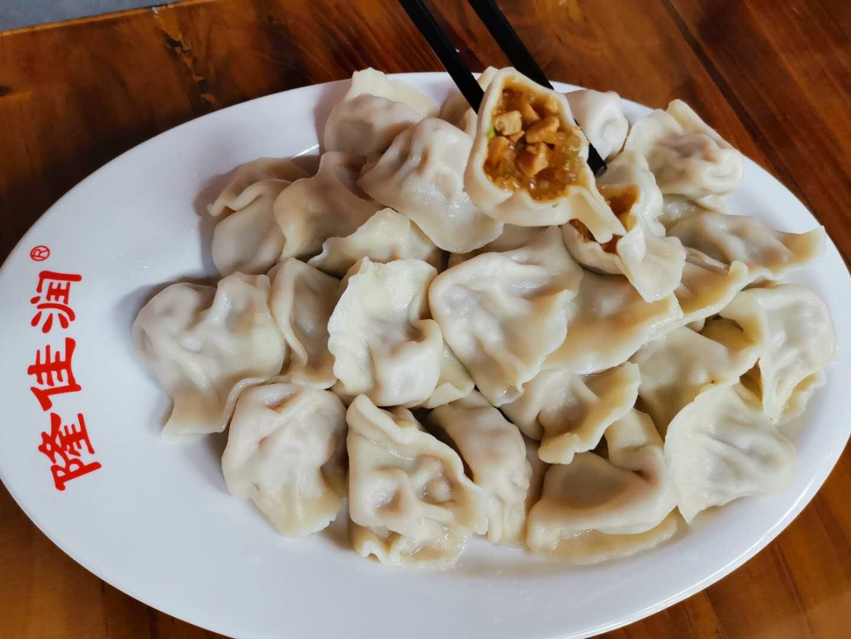 青岛韭菜肉水饺「隆佳润灌汤水饺供应」