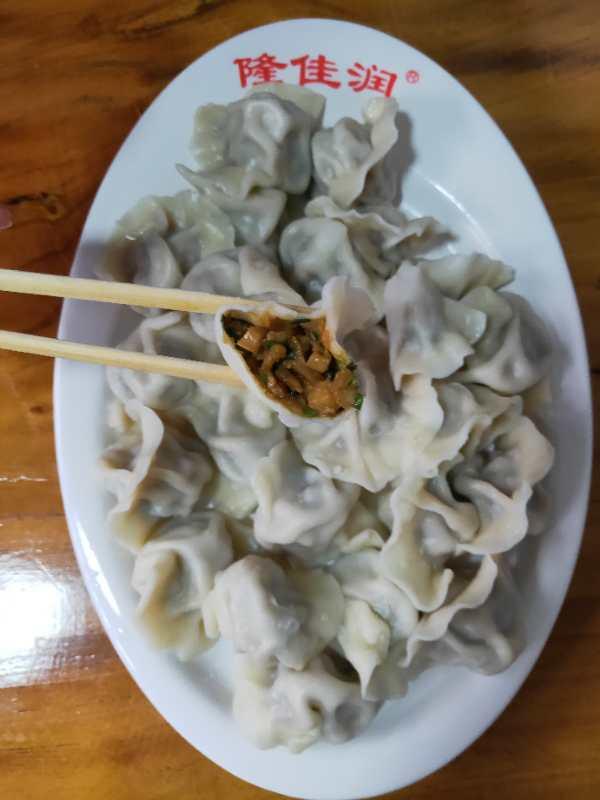 威海手工水饺,水饺
