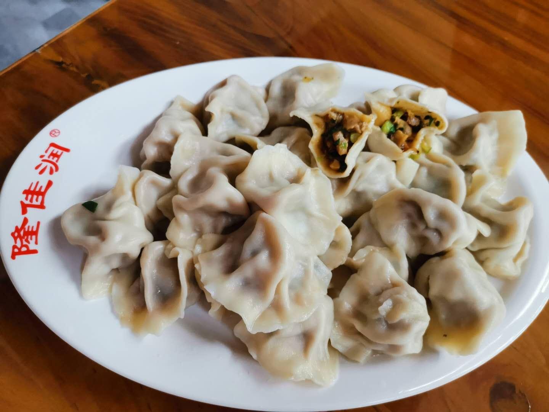 淄博虾仁水饺培训,水饺
