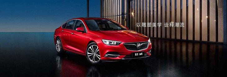 惠东新款别克GL6怎么样「惠州市安骅汽车服务供应」