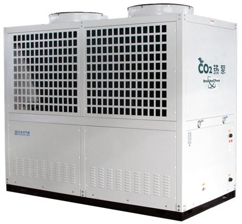 长沙二氧化碳热泵供暖机直销,二氧化碳热泵
