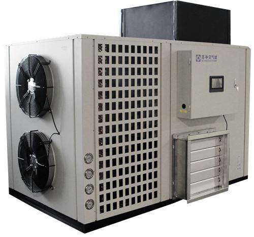 天津空气能冷暖机合作,空气能冷暖机