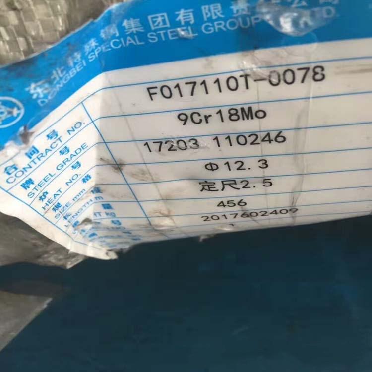 四川正品A182F92圆钢厂家报价 客户至上「新长润供应」
