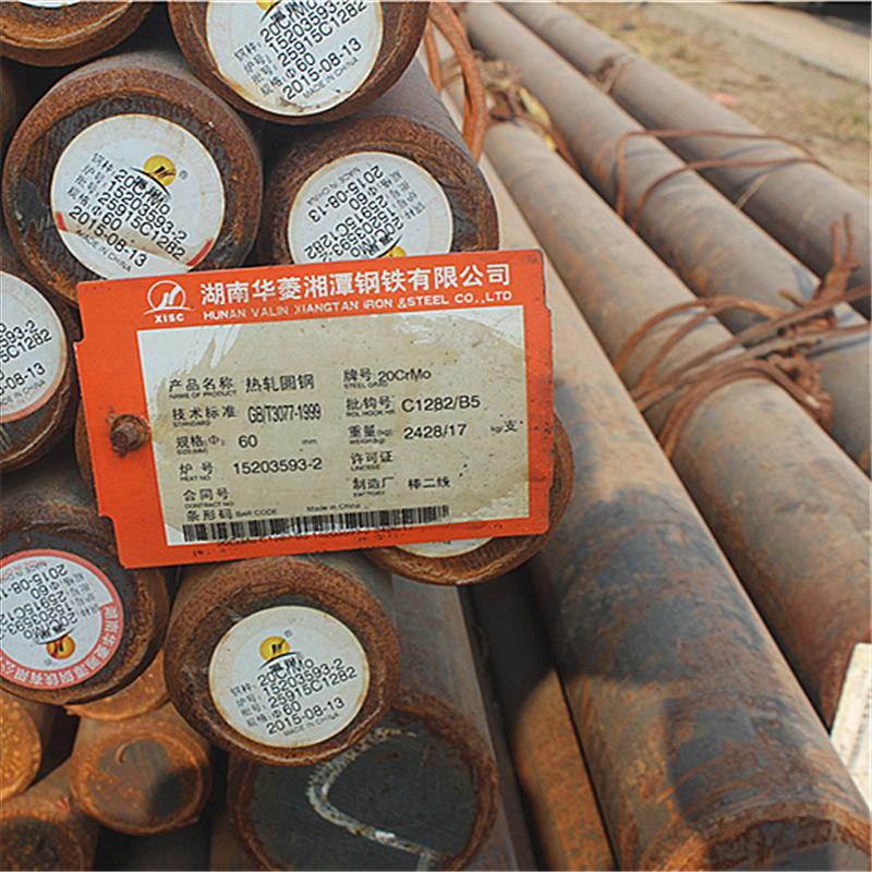 辽宁正品A182F91圆钢价格 创新服务「新长润供应」