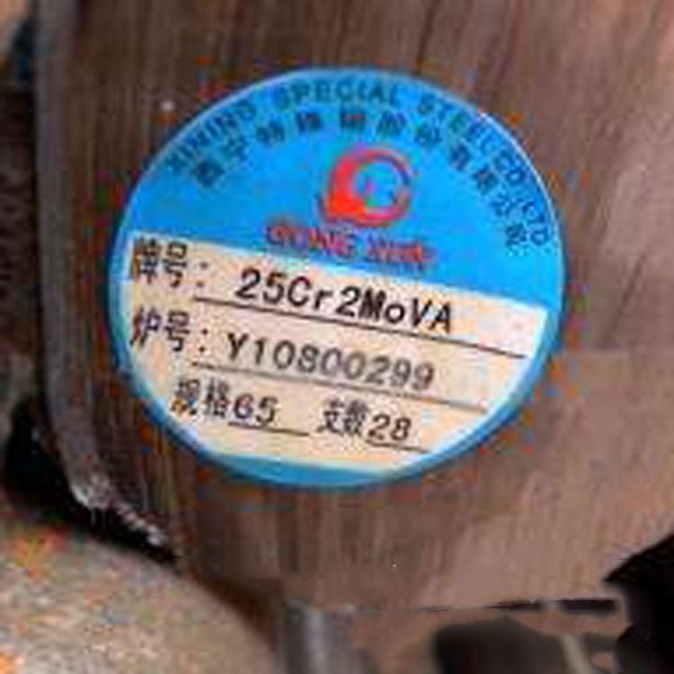 广东直销WB36圆钢货源充足,WB36圆钢