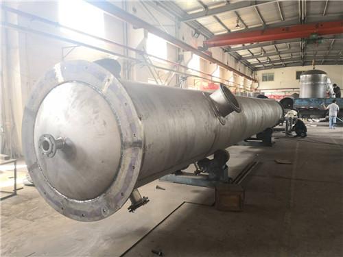 重庆钛蒸发器厂商,钛蒸发器