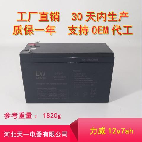 上海chuangnai12v7销售电话 服务至上 河北天一电器亚博娱乐是正规的吗--任意三数字加yabo.com直达官网