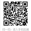 上海喆研机械制造有限公司