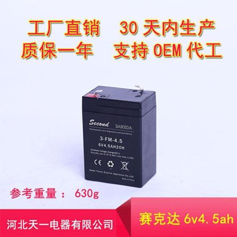 江苏liwei6v4.5厂家报价 河北天一电器供应