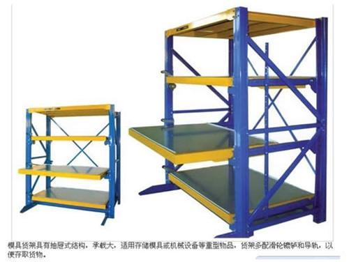 贵阳轻型货架厂家直供,轻型货架