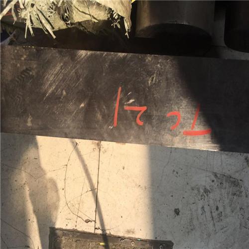 绍兴TA9钛合金批发商 服务为先 昆山诚和峰金属制品供应