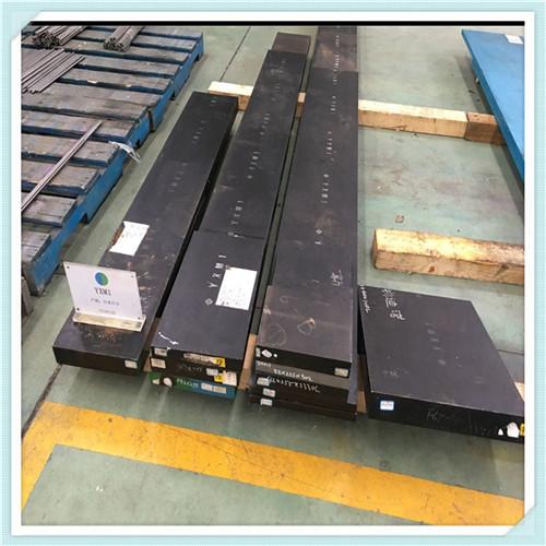 温州W18Cr4V2Co8高速钢采购 客户至上 昆山诚和峰金属制品供应