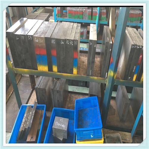 温州专业高速钢厂家 客户至上 昆山诚和峰金属制品供应