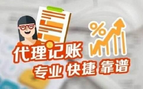 灞桥区优良网络推广公司注册 客户至上 西安通税财务咨询供应