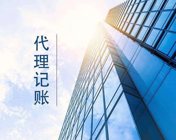 雁塔区知名的公司注销哪家好 创造辉煌 西安通税财务咨询供应