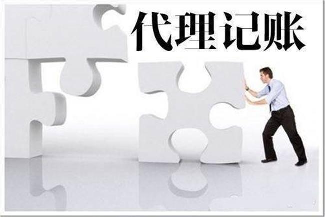 灞桥区诚信的注册公司服务放心可靠,注册公司