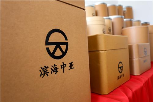 福州方桶供应「滨海中亚包装材料供应」