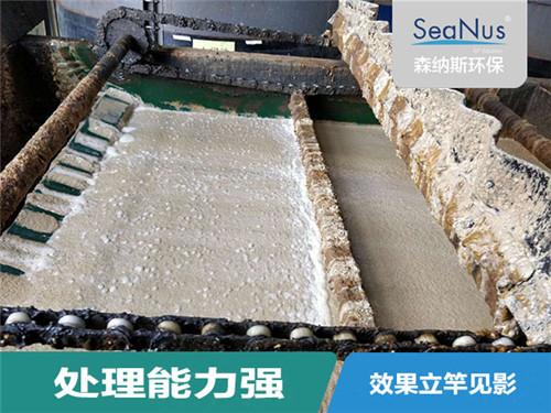 成都废切削液处理设备厂 苏州森纳斯环保科技供应