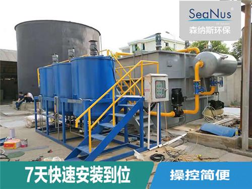 常州废切削液处理设备厂 苏州森纳斯环保科技供应
