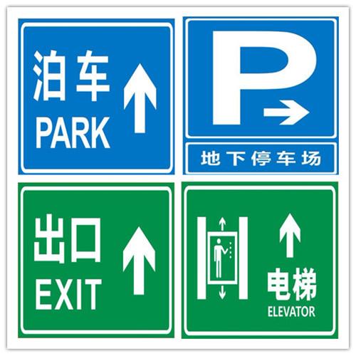 厦门道路标识牌多少钱 信息推荐 厦门宏乾交通设施工程供应