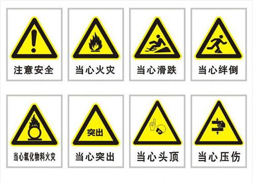 箭頭標識牌出售「廈門宏乾交通設施工程供應」
