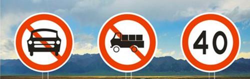 厦门交通指示牌生产厂家 服务为先 厦门宏乾交通设施工程供应