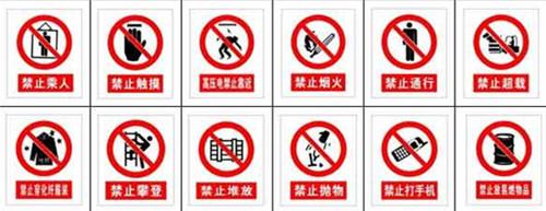 厦门交通指示牌供应商 欢迎来电 厦门宏乾交通设施工程供应