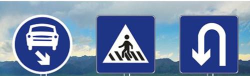 厦门道路标识牌厂家 信息推荐 厦门宏乾交通设施工程供应