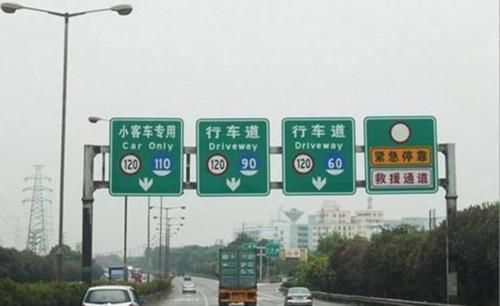 道路標識牌生產廠家「廈門宏乾交通設施工程供應」