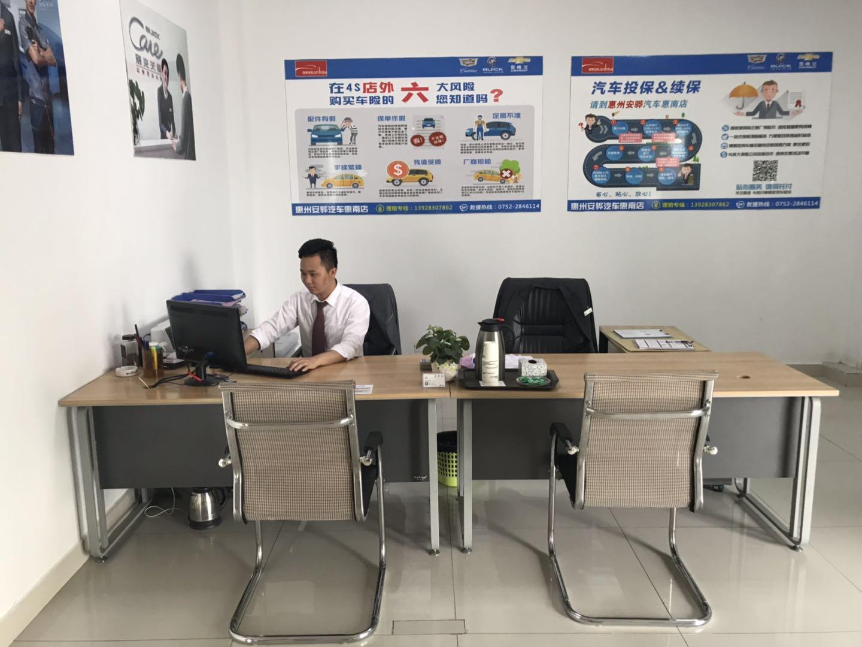 仲恺买通用汽车认准安骅汽车「惠州市安骅汽车服务供应」