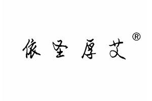 南阳承善堂生物科技有限公司