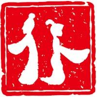 重庆滏益餐饮管理有限公司