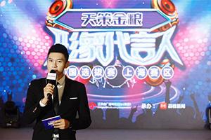 上海优质的特邀嘉宾高性价比的选择 来电咨询 贝鸣供应