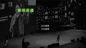 连云港知名的媒体邀请哪家强,媒体邀请