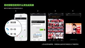 江苏丰富的广告片服务至上 诚信互利 贝鸣供应