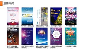 南京优质的宣传片质量放心可靠,宣传片