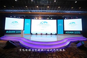 上海一站式周年庆策划高性价比的选择 客户至上 贝鸣供应