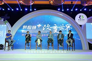 上海市知名年会哪家专业 创造辉煌 贝鸣供应