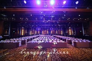 上海市知名年会高性价比的选择 欢迎来电 贝鸣供应