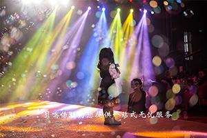 上海市一站式周年庆质量放心可靠 铸造辉煌 贝鸣供应