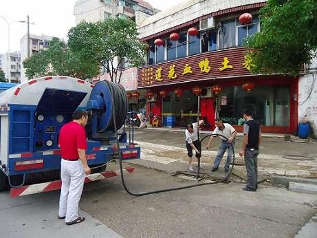 惠州三栋专业下水道疏通号码 欢迎来电 惠州市惠城区家洁疏通供应