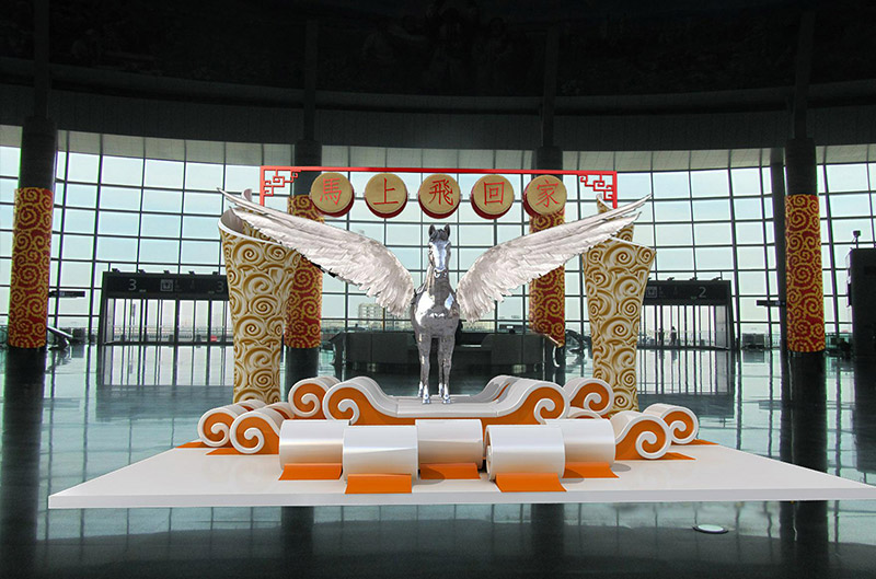 内蒙古E展网制作服务范围 欢迎咨询「内蒙古大元展览供应」