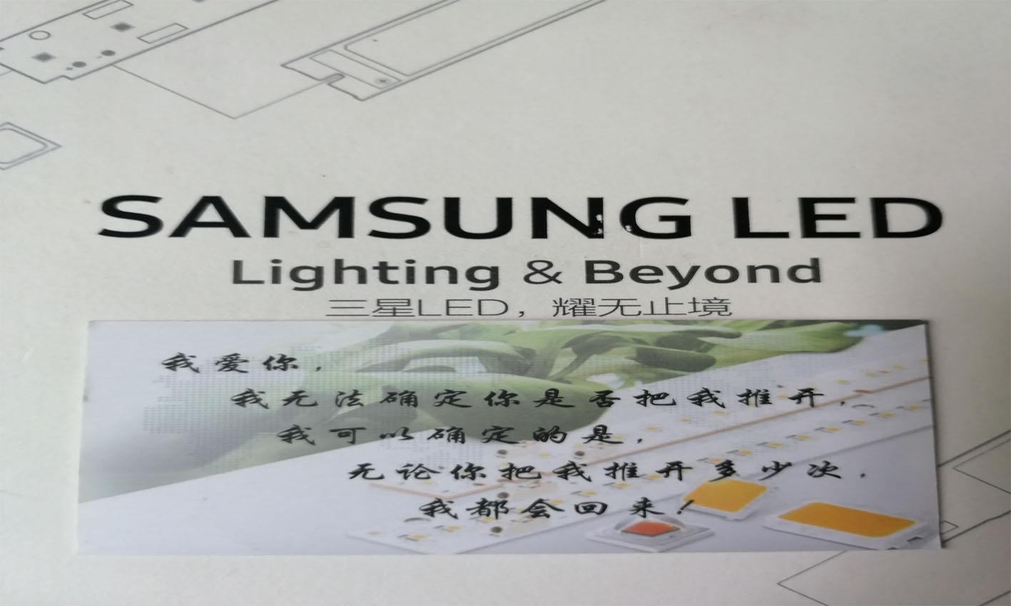 浙江2835LM561B+/深圳现货/联系方式/LM561C联系「深圳市北阳光电科技供应」