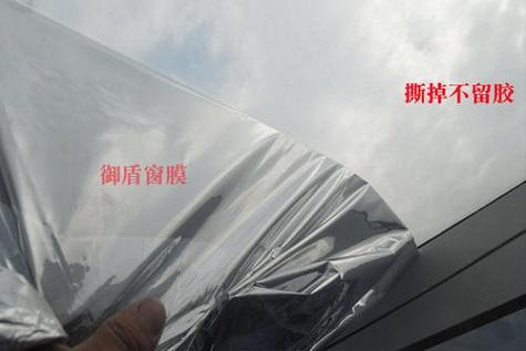 东莞遮光防爆膜定制 惠州市欧尚林隔热工程供应